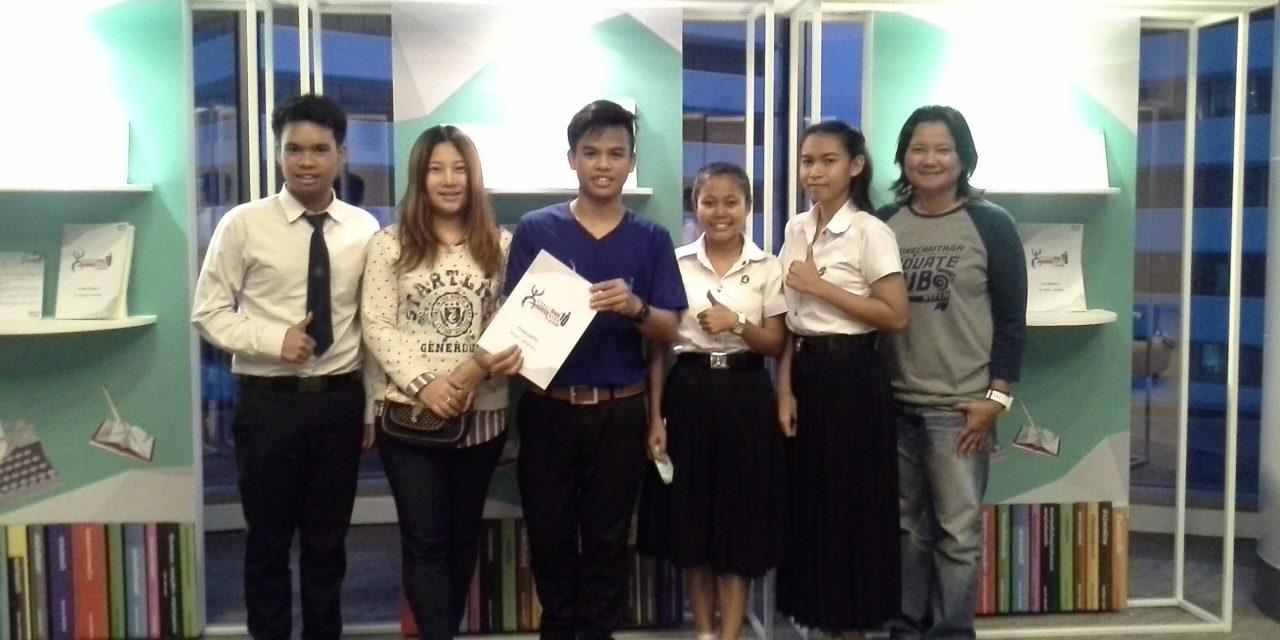 แสดงความยินดีกับ นายแมน คล้ายสุวรรณ นร.ทุนรุ่นที่ 13/54 รับรางวัล Young Thai Artist Award 2014