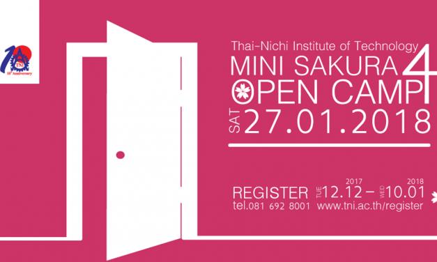 MINI SAKURA 4 OPEN CAMP 2018 | สถาบันเทคโนโลยีไทย-ญี่ปุ่น