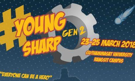 Young# ครั้งที่2 ค่ายวิศวะ ภาคภาษาอังกฤษ ม.ธรรมศาสตร์