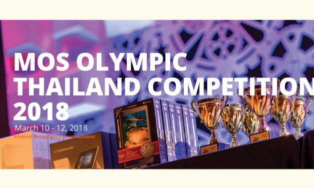 "การแข่งขัน ""MOS Olympic Thailand Competition 2018"""