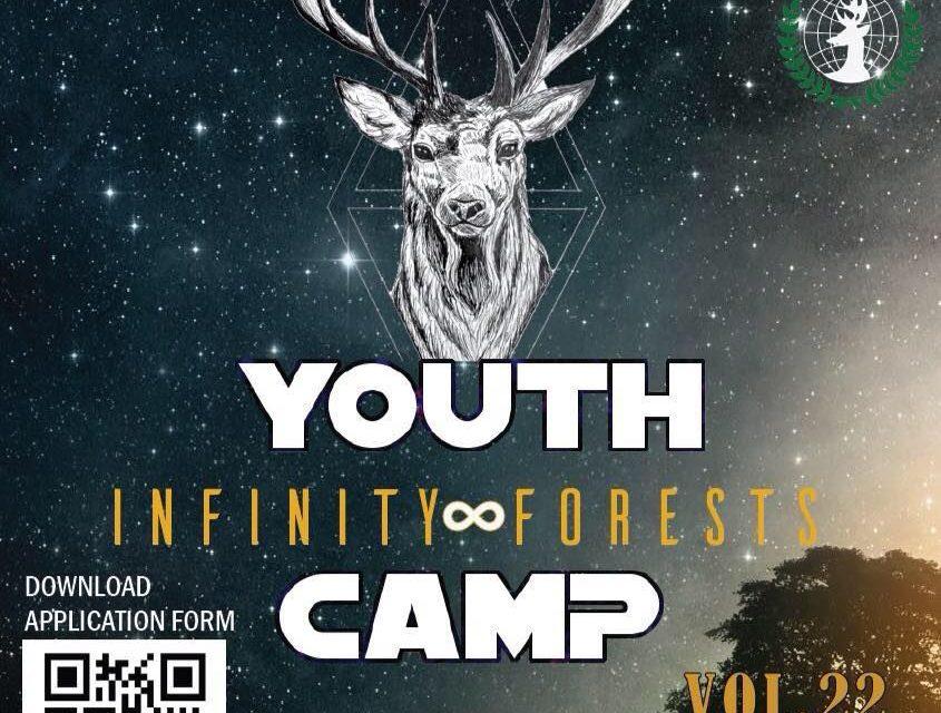 โครงการค่ายเยาวชนอนุรักษ์ธรรมชาติและสิ่งแวดล้อมครั้งที่ 22 (Youth Camp Vol.22 : Infinity forests)