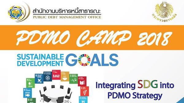 เตรียมความพร้อมพบกับ PDMO Camp 2018! ในวันที่ 27 – 30 มิถุนายน 2561