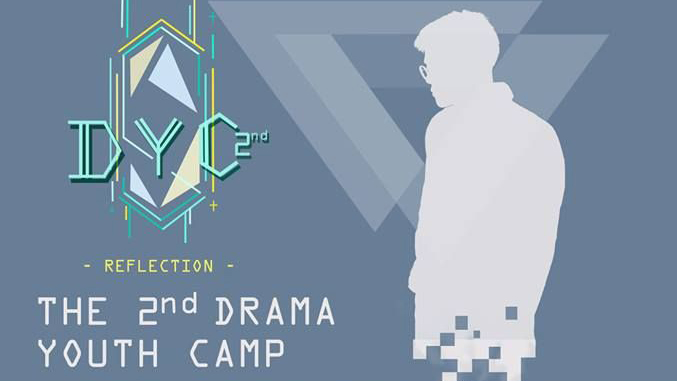 ค่าย Drama youth camp 2