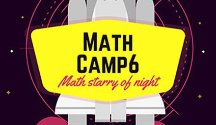 MATH CAMP6 !! ครั้งที่ 6 Math of Starry Night