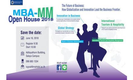 มหิดลอินเตอร์จัดงาน MBA-MM OPEN HOUSE 2018