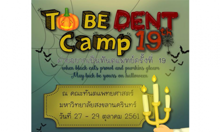 To Be Dent Camp 19th Halloween Party