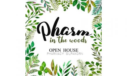 Open House สัปดาห์เภสัชวิชาการ เภสัชศาสตร์ มหาวิทยาลัยศิลปากร