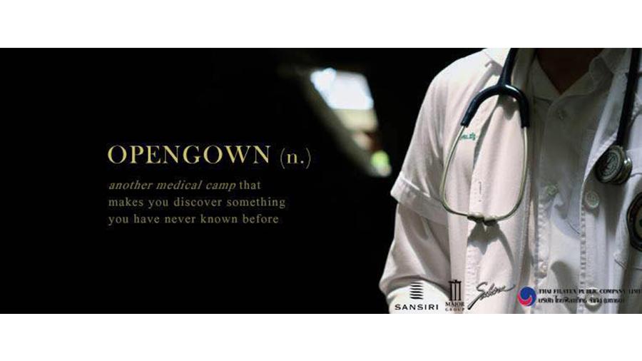 ค่ายเปิดเสื้อกาวน์ คณะแพทยศาสตร์วชิรพยาบาล ครั้งที่ 19
