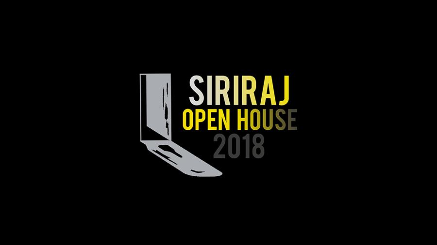 """SIRIRAJ Open house 2018 """"เฉือน โชว์ ทุกเนื้อในการศึกษา"""""""