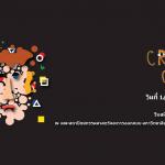 SoA+D Creative Camp ค่ายติวการออกแบบ ที่เน้น Creative thinking