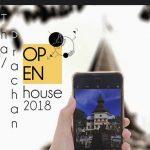 งาน Thammasat Tha Prachan Openhouse 2018