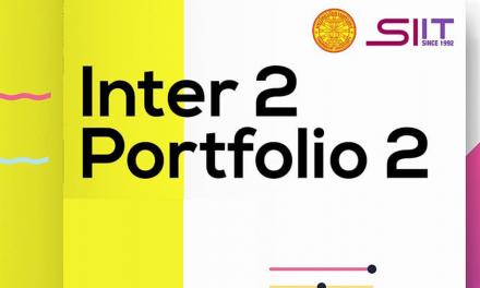 SIIT มหาวิทยาลัยธรรมศาสตร์ รับสมัครรอบ Inter 2 Portfolio 2