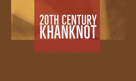 ค่ายอยากเป็นวิศวะมหิดล ครั้งที่ 20 (Khanknot 20)