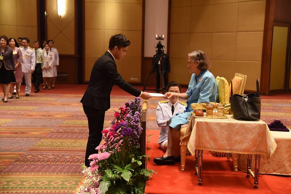 แมน รับรางวัลจากพระเทพฯ