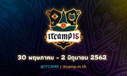 ITCAMP 15 : Magic Academy พาน้องๆไปเปิดประตูสู่โลกเวทมนตร์!