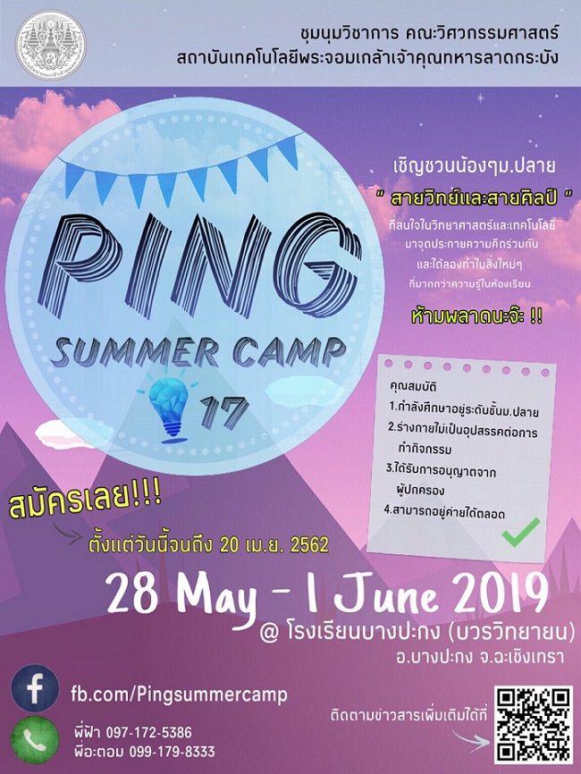 ping summer