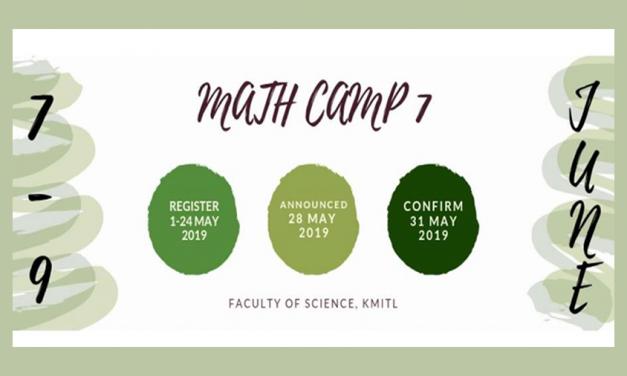 คณิตศาสตร์เพื่อน้อง ครั้งที่ 7 [Math camp 7]