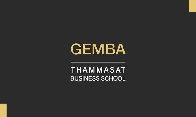 GEMBA มหาวิทยาลัยธรรมศาสตร์ รับสมัครนักศึกษาปริญญาโท ตั้งแต่วันนี้ – 30 มิ.ย. 62
