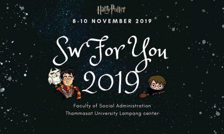 SW FOR YOU CAMP 2019 เส้นทางสู่คณะสังคมสงเคราะห์ศาสตร์ !