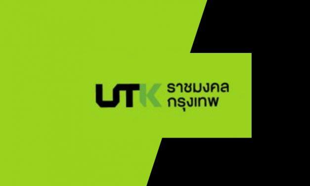 คณะอุตสาหกรรมสิ่งทอ มหาวิทยาลัยเทคโนโลยีราชมงคลกรุงเทพ เปิดรับสมัครนักศึกษาใหม่ รอบ TCAS1 (Portfolio) ประจำปีการศึกษา 2563