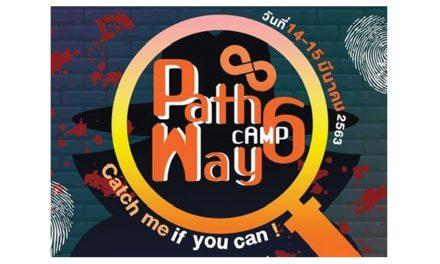 """อยากรู้ว่า """"ชีวเคมี"""" คืออะไร มาร่วมหาคำตอบได้ที่ Pathway camp 6th"""